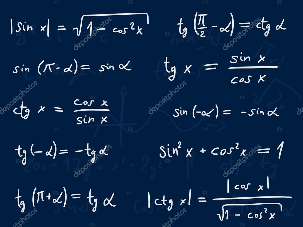 Displaying 16> Images For - Trigonometry Wallpaper...