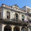Havana — Stock Photo #30311863