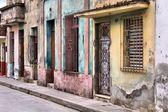 Kuba — Stockfoto