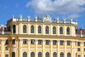 Schoenbrunn Palace — Photo