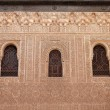 Stock Photo: Spain - Alhambra