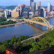 Stock Photo: Pittsburgh