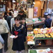 ������, ������: Kyoto food market