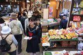 Kyoto food market — Stock Photo