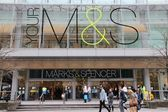Marks and Spencer — Stock Photo