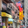Stock Photo: Boston Chinatown