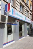 Bank in Bulgaria — Stock Photo