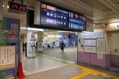 Toei Metro in Tokyo — Stock Photo