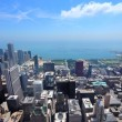 City skyline with Lake Michigan. — Stock Photo