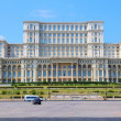 Palace of the Parliament — Stock Photo