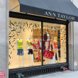 Постер, плакат: Ann Taylor fashion