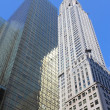 Chrysler Building, New York — Stock Photo