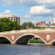 Cambridge, Massachusetts in the United States. — Stock Photo