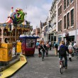 Den Bosch — Stock Photo