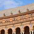Famous architecture at Plaza de Espana, Sevilla, Spain — Stock Photo