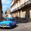 Havana, Cuba — Stock Photo #33794735