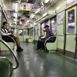 People ride Keihan Railway Train — Stock Photo