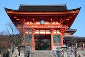 Buddhist zen temple of Rinzai school. — Stock Photo