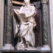 Stock Photo: Saint Matthew