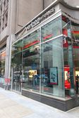 Verizon Wireless store on June 11, 2013 in Philadelphia. — Stock Photo