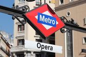Madrid metro — Stock Photo