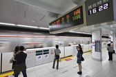Tokyo metro — Stock Photo