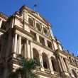 Queensland Government Treasury Building — Stock Photo