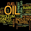 Stock Photo: Petroleum industry