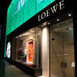 Loewe fashion store — Stock Photo
