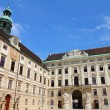 Hofburg, Vienna — Stock Photo
