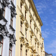 Vienna, Austria — Stock Photo #36076053