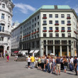 Vienna — Stock Photo #36076453