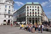 维也纳 — 图库照片