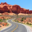 Arches Scenic Drive — Stock Photo #36193929