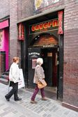 The Cavern, Liverpool — Stock Photo
