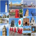 London photos — Stock Photo