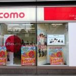 Mobile operator in Japan — Stock Photo