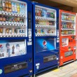 Vending machines in Japan — Stock Photo