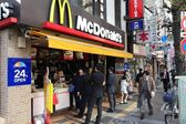 McDonalds Japan — Stock Photo