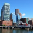 Stock Photo: Boston