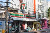 7-Eleven in Bangkok — Stock Photo