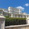 Romania - Bucharest — Stock Photo #38777447
