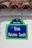 Mahatma Gandhi street — Stok fotoğraf