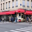 Постер, плакат: Paris cafe
