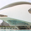 Valencia landmark — Stock Photo