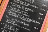 Cuisine espagnole — Photo