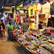 Stock Photo: Siem Reap market