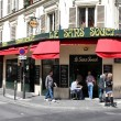 Paris Cafe — Stock Photo #40514825