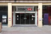 HSBC Bank — Stock Photo