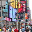 New York - Times Square — Foto Stock